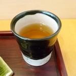MAIKO茶ブティック - 浅煎りほうじ茶