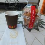 たまご家 - 料理写真:セルフサービスのコーヒーとチビシューラスク
