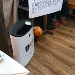 アジアンスープカリー べす - 2021/2  店舗内観②  コロナ対策はバッチリ!