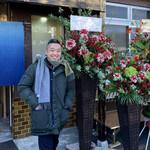 Ramen FeeL - オープン初日は師匠の「飯田商店」飯田将太店主も