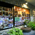 14683758 - まあ、店の外も芸能人の写真・写真・写真ですが、店内も写真・写真・写真ですな!