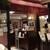 銀座洋食 三笠會館 - 池袋パルコ