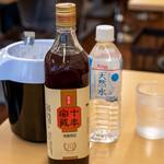 京の華 - 2021.2 台湾十年窖蔵精醸陳年紹興酒(600mlボトル 4,000円)