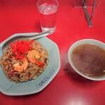 黄河菜館 - 料理写真:五目チャーハン