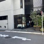 山本道子の店 -