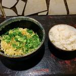 きさく - 汁なし担々麺とライス