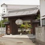Ikkyuuan - お寺のような門と目印の大提灯