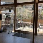 タカオサン ベース キャンプ カフェ バー -