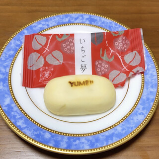 岡山夢菓匠敷島堂 - 料理写真: