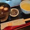 阿闍梨寮 寿庵 - 料理写真:白玉ぜんざい♪