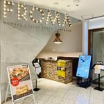 FROMA YORKYS CHEESE RESTAURANT&BAR -