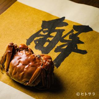 極上の上海蟹料理