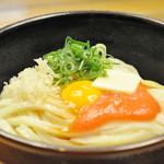 うどん研究所 麺喰道 - めん玉うどん