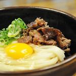 うどん研究所 麺喰道 - 肉玉ぶっかけうどん