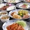 シェラトン都ホテル大阪 - 料理写真:プレミアムプラン 中国料理イメージ