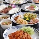 シェラトン都ホテル大阪 - プレミアムプラン 中国料理イメージ