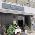 モノリス -