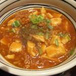 中華料理たから - 麻婆豆腐ランチ@840円