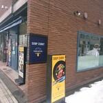 SOUPCURRY TREASURE - 店舗外観