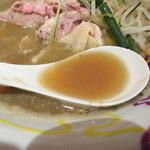 ふるめん - スープ