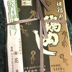 146888084 - 花善 比内地鶏の鶏めし 1200円 (税込) の外装