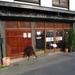 醗酵Cafe 華茂未来 - 店舗外観。若干ガタつく引戸がいい味。