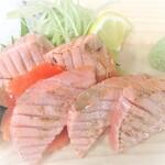 大漁旗 - 炙りサーモン