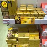 146895762 - 名古屋限定の                       ゆかり黄金缶が!