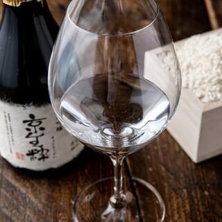 日本酒と発酵イタリアンのペアリングをご提案いたします♪