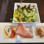 トラットリア ナティーボ - サラダと前菜