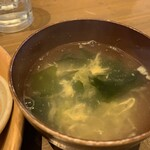 焼き鳥×燻製×日本酒 kmuri-ya -