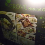 グローブカフェ - ☆癒しのあるお店ですね☆