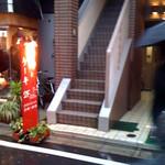ヴォルール・ドゥ・フルール - 入り口階段