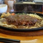 ハンバーグむとう - 料理写真:200gジャポネで☆