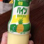 飛騨牛乳 - 料理写真:飛騨パイン 130円