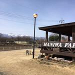 MANIWA FARM チーズケーキ工房 -