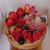 銀の森 - 料理写真:いちごのパイ