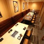 SHOAN YABA-1CHI - テーブル席 4卓
