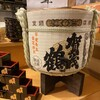 Sakanadokorokissui - ドリンク写真: