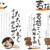 博多串焼き バッテンよかとぉ - 料理写真:3月~ 4月の限定メニュー開催中♪