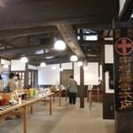 中村藤吉本店 - 隣接のお土産売り場