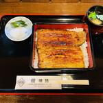 味治 - うな重・松 ※肝吸い、お新香付(4,000円)