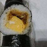巻き寿司専門ささき寿司店 -
