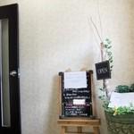 ビストロ ボン・グー・コクブ - 入口