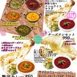アムリタ インドスパイスカレーとナンと - 料理写真: