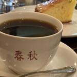 珈琲 春秋 Kobe - ドリンク写真:春秋ブレンド単品だと¥450