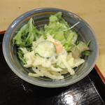一源 - サラダ