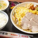萬龍 - 中華定食