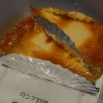 146942884 - チーズケーキカット540円×2個