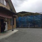 城山食堂 -
